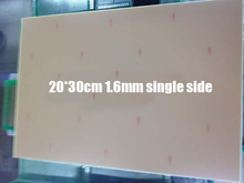 free shipping 20*30CM 1.0 thick single sided fiberglass laminate FR4 fiberglass board PCB board