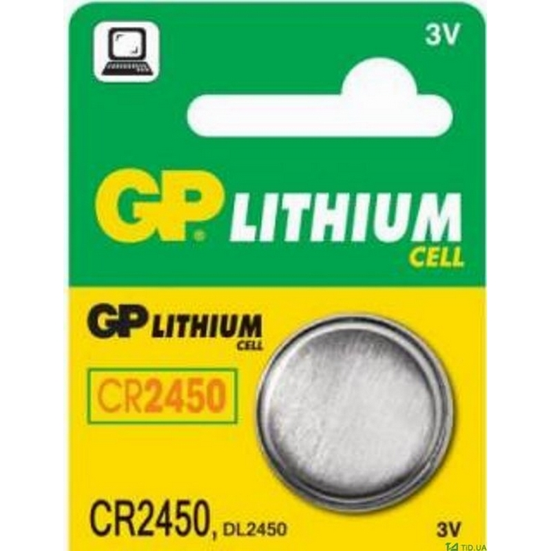 Батарейка CR2450 GP 3V Lithium