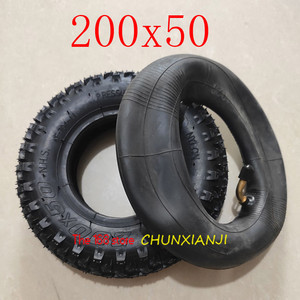 """Image 2 - High Quality (8"""" X 2"""") 200X50 (8 Inch)Tire Fit for Electric Gas Scooter & Electric Scooter(inner Tube Included) Wheelchair Wheel"""