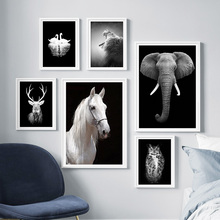 Swan Bear Elephant Deer Horse Wall Art Print Canvas Painting Nordic Poster And Prints Pictures For Living Room Decor