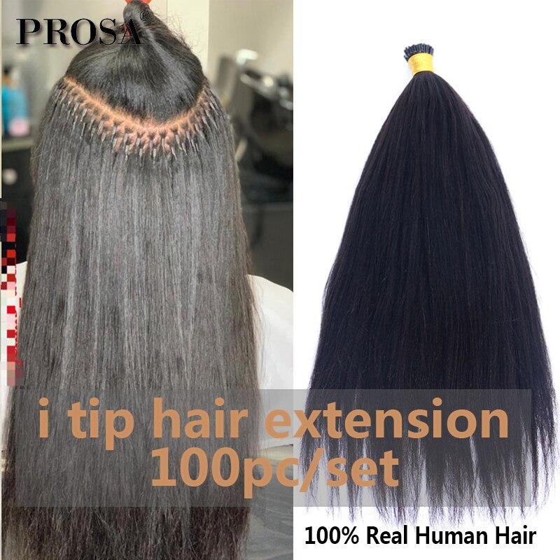 Coarse Light Yaki Straight Microlinks Brazilian Human Hair Extenstions 100g/bundles I Tip Human Hair Weave Microlink Bulk