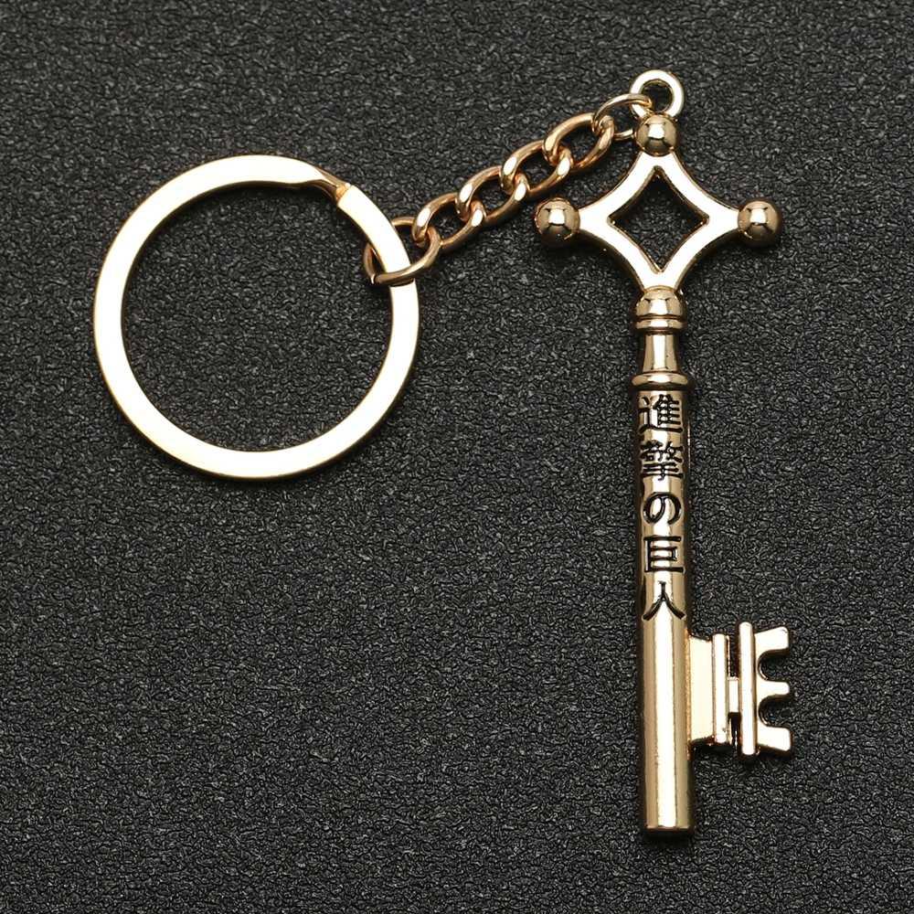 Titan anahtarlık Eren Yeager Shingeki hiçbir Kyojin anahtarlık anahtarlık zinciri yüzük Vintage Anime takı Cosplay toptan