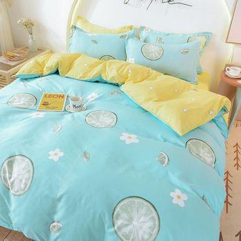 Bedding Set Lemon Slices