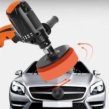 980 Вт полировальная машина, полировщик для автомобиля, шесть передач, регулируемая скорость, Автомобильный Электрический полировщик, восковая машина, инструмент для автомобильной мебели