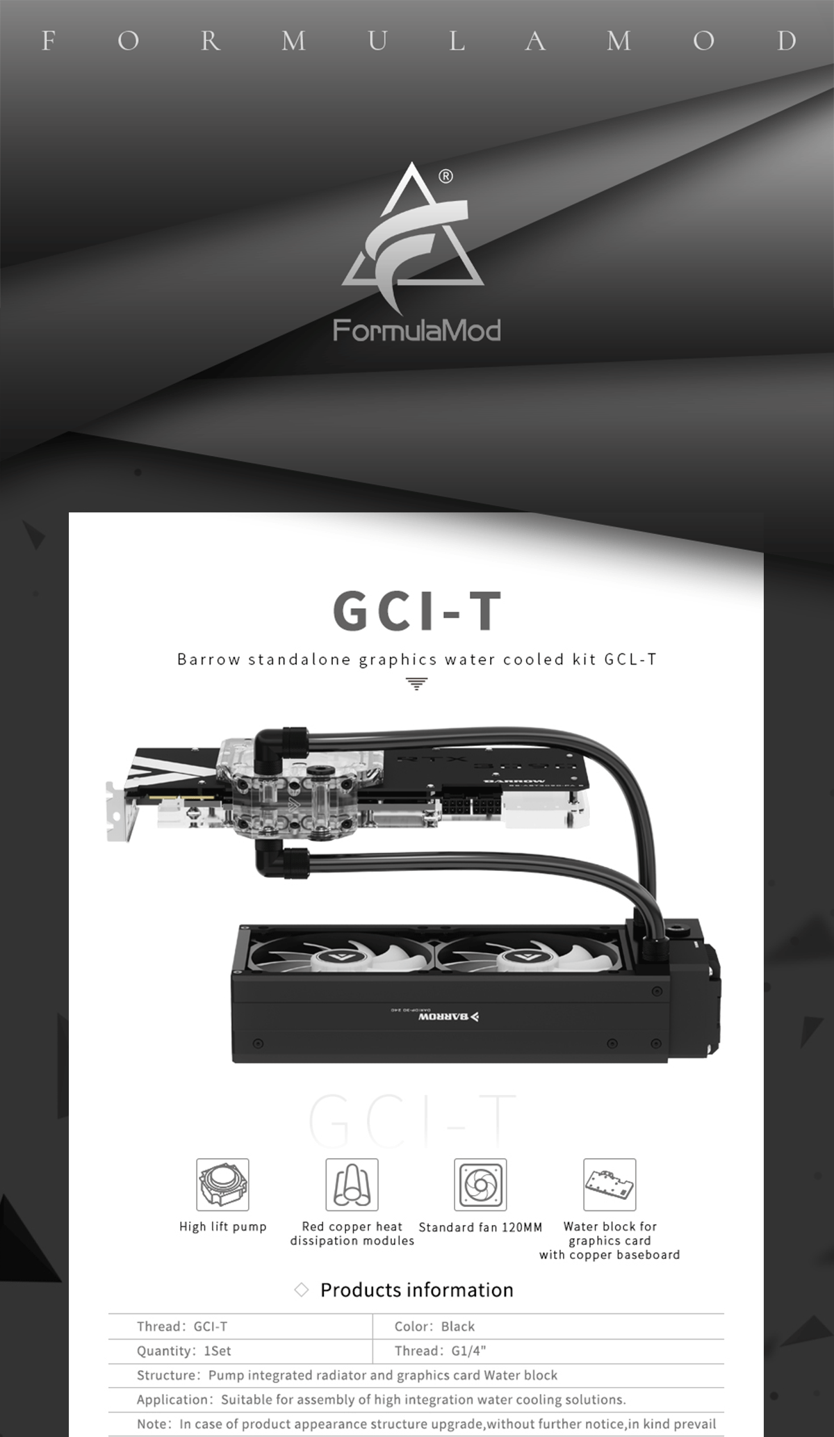 Barrowch Modular CPU/GPU Block Cooling Loop Kit , 240/360mm Pump-Radiator Combo+Fan+CPU/GPU Block GCI-T1 GCI-T2 GCIE-T1 GCIE-T2 CPI-T CPIE-T