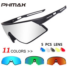 PHMAX Ultralight Polarized Cycling Sun Glasses 5 Lens Outdoor Sports Bicycle Glasses Men Women Bike Sunglasses Goggles Eyewear(China)