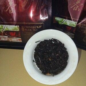 Image 3 - 250g أسود Oolong Tikuanyin فقدان الوزن الشاي متفوقة الشاي الصيني الاسود التعادل الأخضر كوان يين الشاي فضفاضة الوزن الصين الغذاء الأخضر