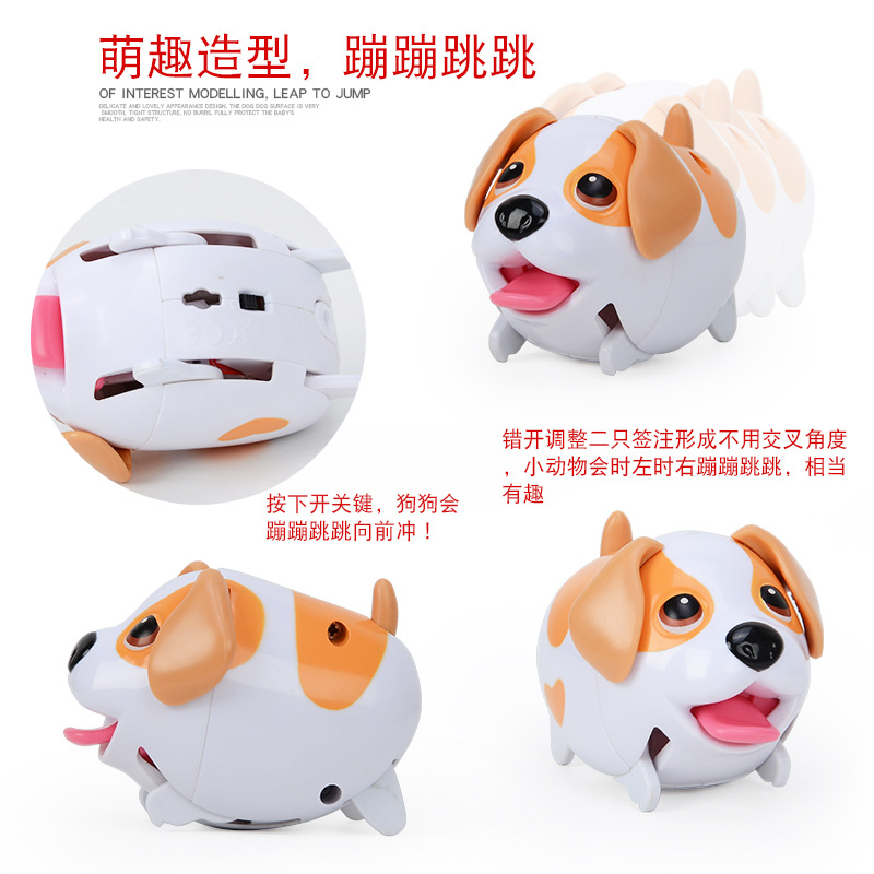 Children Electric Toys Puppy Cartoon Ben Gou Walk Will Dancing Infant Dog Toy Stall