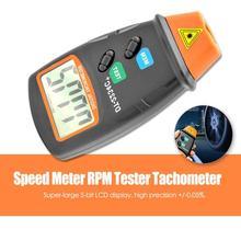 Бесконтактный цифровой лазерный тахометр 2,5-99999 ОБ/мин скорость метр вращаемое измерительное устройство сильный Видимый красный луч измерения
