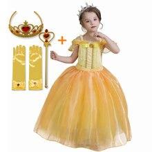Menina de natal cosplay princesa bella vestido beleza e a besta crianças fantasiar-se festa halloween aniversário drama fotografia traje