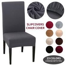 1/2/4/6 Uds Color sólido elástico funda de LICRA para silla Universal desmontable Silla de comedor de protección cubiertas para banquete de boda Hotel