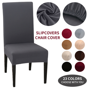 1/2/4/6Pcs Solid Color Stretch Chair Cover Spandex Universal Removable Dining Chair Protection Covers For Wedding Banquet Hotel(China)