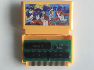 Image 5 - 8bit Thẻ Trò Chơi: AV Bishoujo Senshi Cô Gái Chiến Đấu (Nhật Bản Phiên Bản!!!!!! Hộp Mực Chỉ!!)