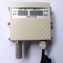 RS485 อุณหภูมิและความชื้นเครื่องส่งสัญญาณ MODBUS อุณหภูมิและความชื้น DEW Point อุณหภูมิ SHT30/31