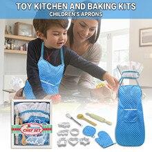 Детская кухонная утварь, набор шеф-повара, игрушки, Веселая игра, кухонные наборы для готовки и выпечки, наряд, ролевые игры, игрушки, детские...