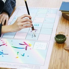 Water Drawing Cloth Multi-function Dazzling Colour Water Write Scrolls Of Color, And The Magic Cloth Painting And Calligraphy