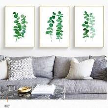 Скандинавская Картина на холсте волтерцвет растение настенное