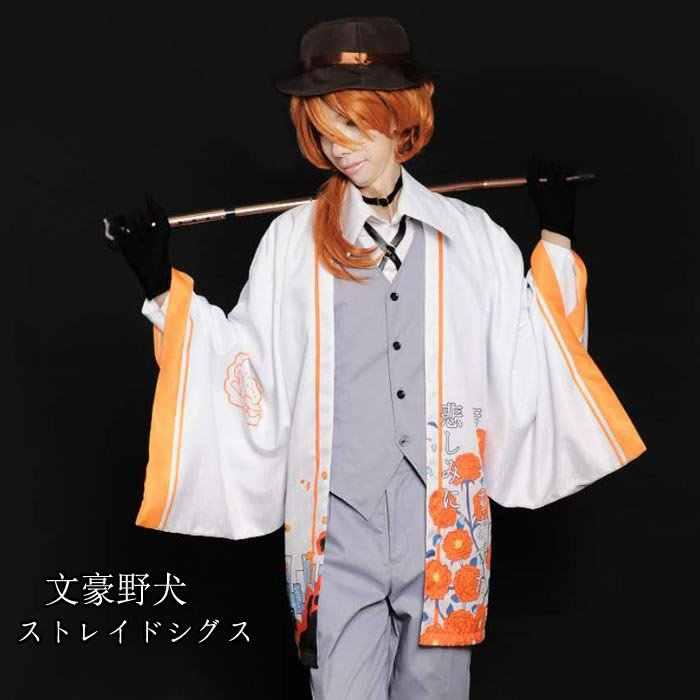 Anime Bungo Anjing Liar Dazai Osamu Nakahara Chuya Haori Yuori Cosplay Kostum Halloween Kostum untuk Wanita Pria