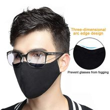 Masque facial réutilisable en tissu respirant pour adulte, ensemble de 12 pièces/lot, avec poche, lavable
