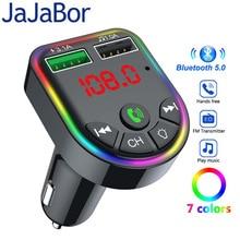 JaJaBor Bluetooth 5.0 רכב דיבורית אלחוטית FM משדר צבעוני Bluetooth MP3 נגן רכב מטען USB הכפול טלפון מטען