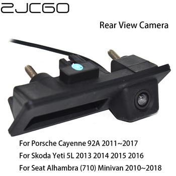 ZJCGO HD CCD Car Rear View Reverse Back Up Parking Trunk Handle Camera for Porsche Cayenne 92A for Skoda Yeti for Seat Alhambra zjcgo ccd car rear view reverse back up parking camera for holden special vehicles grange senator caprice statesman barina astra