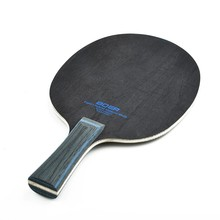 1pc BOER Ping Pong Racket Long Grip Light Weight Carbon Fiber & Aryl Group Fiber Table Tennis Blade 7-Ply Table Tennis Blades