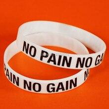 300 шт без боли без усиления Мотивационный браслет силиконовые браслеты dhl A