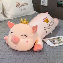 Длинная свинья Подушка плюшевые игрушки милая мягкая плюшевая