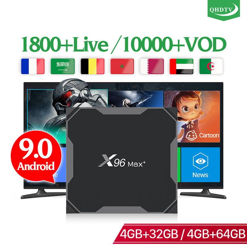 X96 MAX Plus Arabic IPTV France QHDTV 1 Year IPTV Subscription IPTV French Arabic Belgium Netherlands Germany Dutch French