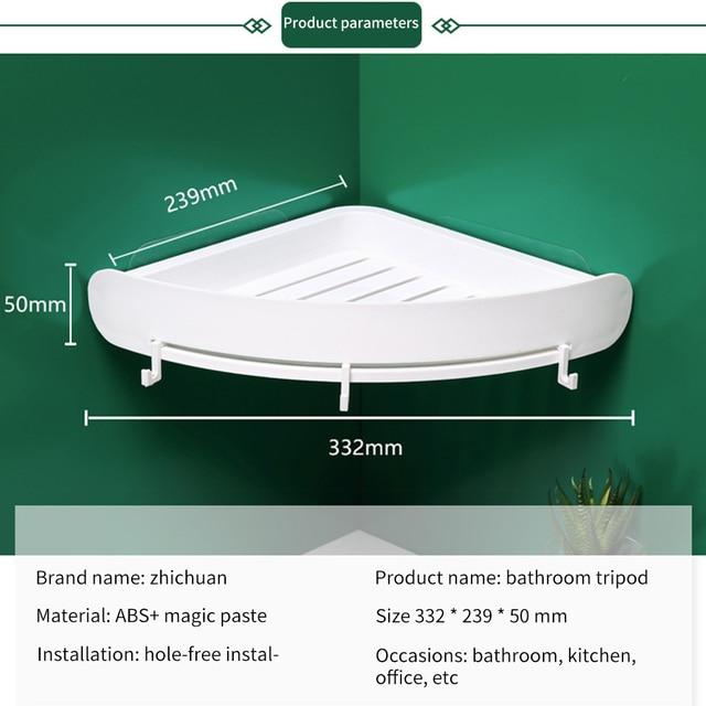 Plastic Bathroom Shelf Organizer Snap Up Corner Shelf Caddy Bathroom  Corner Shelf Shower Storage Wall Holder Shampoo Holder 3