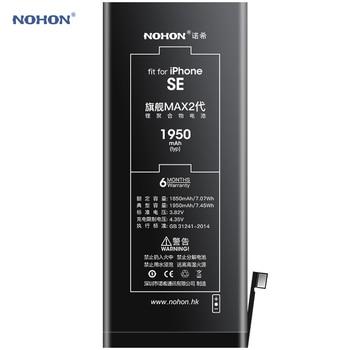 Nohon аккумулятор для iPhone SE 2016 iPhoneSE 5SE 3