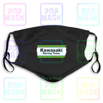 Mascarilla Kawasaki