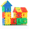 24pcs 3D Puzzle Games Cube Toys For Children Wooden Blocks Jigsaw Hobby Other Brain Toy Bricks House Interactive Toys For Kids