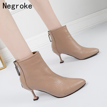 Woman Boots 6.5cm Thin High Heels Pointed Toe Boots 2019 Winter Ankle Boots for Women Solid Leather Zipper Botines Zapatos Mujer mabaiwan suede ankle boots square toe zipper botines mujer high heels women pumps colorful lace short botas dress shoes woman