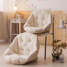Плюшевая подушка для обеденного стула утолщенная и теплая студентов