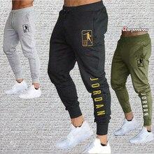 Entrega rápida dos homens corredores ginásio para jordan casual masculino sweatpants cinza corredores calças homme roupas esportivas calças de musculação