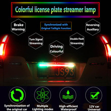 12V LED Car License Plate Light Auto Signal Lamp Turn Brake Universal Lights Number 5050 SMD