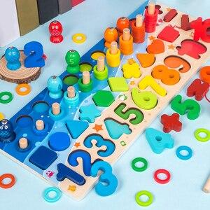 Image 4 - Juguetes Educativos de madera Montessori para niños, rompecabezas cognitivo con forma geométrica, juguetes educativos para edades tempranas