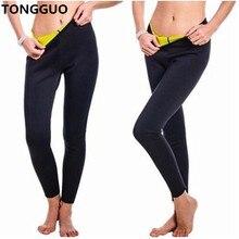 2020 Women Slimming Pants Body Shapers Neoprene Sweat Sauna Fitness Control Panties Shapewear Tummy Waist Trainer Slimming Pants