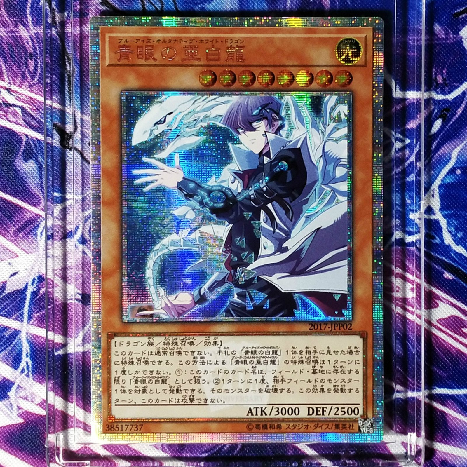 Yu Gi Oh Blue Eyes White Dragon Seto Kaiba DIY Colorful Toys Hobbies Hobby Collectibles Game Collection Anime Cards