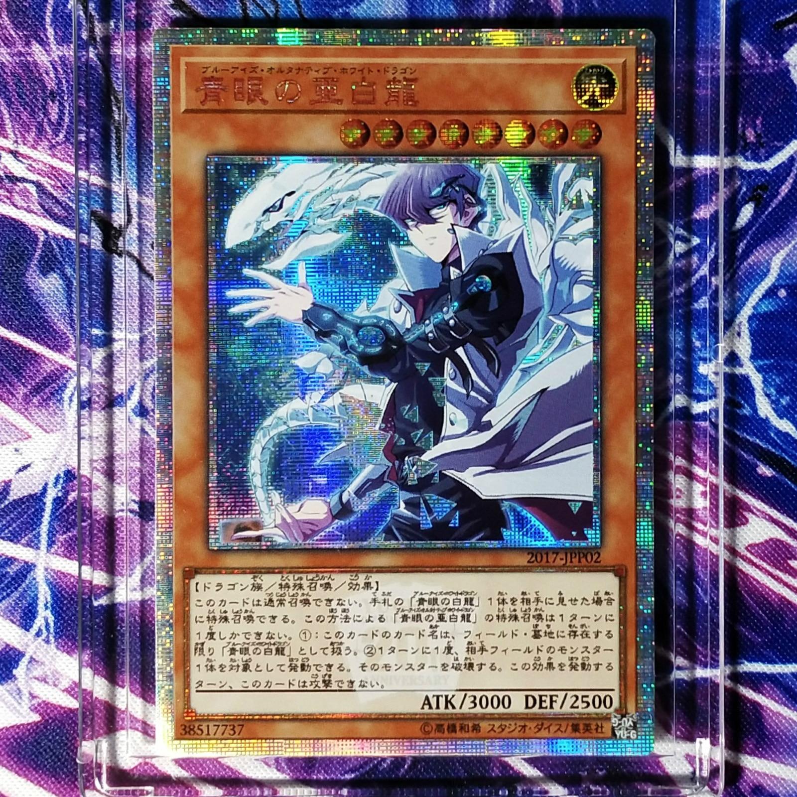 Yu Gi Oh Blue Eyes White Dragon Seto Kaiba DIY Colorful Toys Hobbies Hobby Collectibles Game Collection Anime Cards