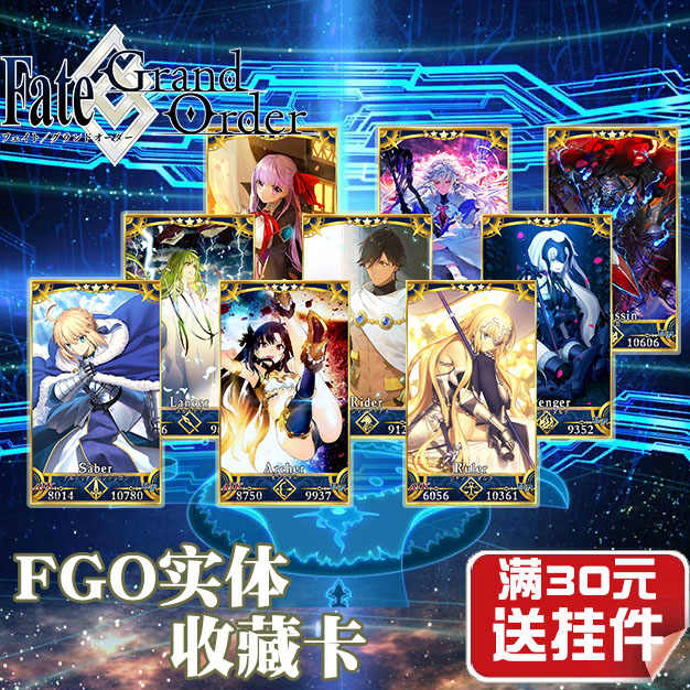 Fate/Grand Order Fgo Speelgoed Hobby Hobby Collectibles Game Collection Anime Kaarten