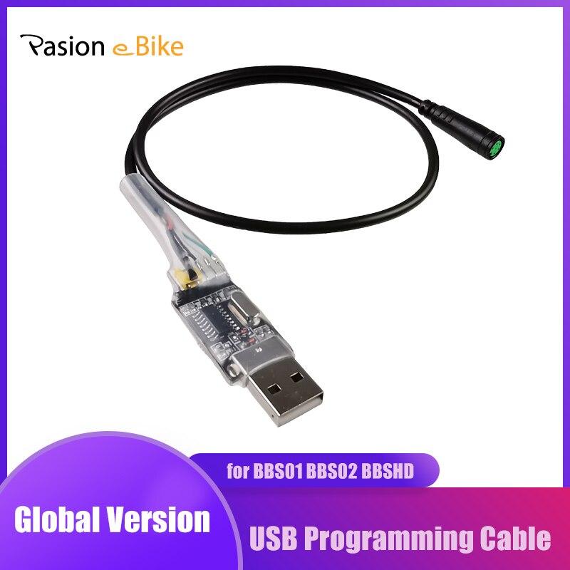 EBike USB תכנות כבל עבור Bafang BBS02 BBSHD תכנות התאמה אישית מנוע תכנות מחדש BBS01 תכנית עבור Bafang כבל