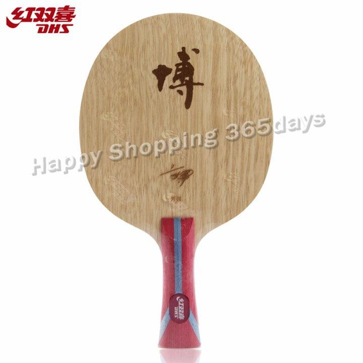 DHS Hurricane BO 2 (Hurricane B2) for Fang Bo Arylate Carbon ALC Racket Table Tennis Blade Ping Pong Bat Paddle