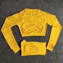 Фитнес костюм для йоги спортивная одежда женщин желтый бесшовный