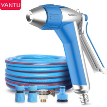 цена на High Pressure Heavy Duty Car Wash Water Spray Gun Cleaning Portable Adjustable Garden Hose Nozzle With 10m PVC Water Pipe