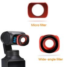 Супер широкоугольный объектив в карданном подвесе для камеры FIMI Gimbal Micro широкоугольный фильтр аксессуары для фильтра камеры
