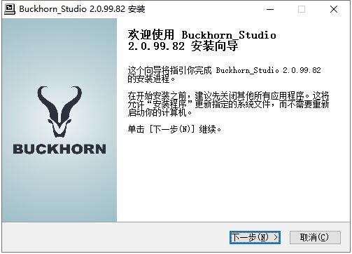 Buckhorn/跳羚PRO12/22/Pro34/K4/K1/声卡驱动通用 V2.0.99.82 最新官方版