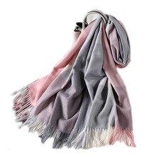 Осень и зима Имитация Кашемира Плед Шарф женский 200 см длинный двусторонний плед шаль студенческий шарф Дикий принт