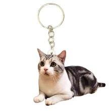 Брелок для ключей с изображением белого кота новинка брелки